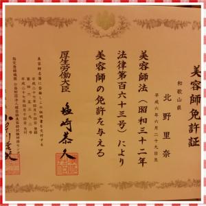 写真コラージュメーカー_HuYSjI (1)